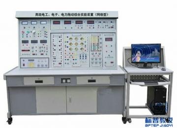 BPETED-113高级电工、电子、电力拖动综合实验装置(网络型)