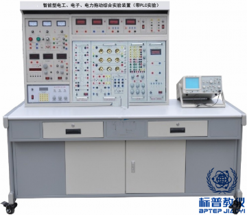 BPETED-116智能型电工、电子、电力拖动综合实验装置(带PLC实验)