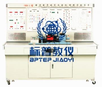 BPETED-127电力电子技术及电机控制实验装置