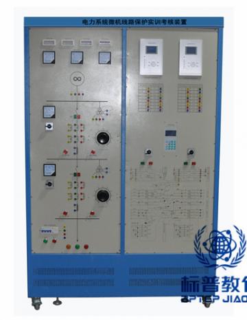 BPETED-129电力系统微机线路保护实训考核装置