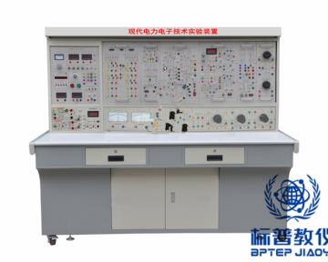 BPETED-133现代电力电子技术实验装置