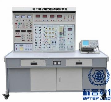 吴江BPETED-139电工电子电力拖动实验装置