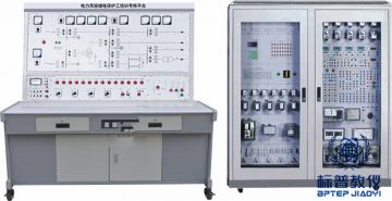 吴江BPETED-159电力系统继电保护工培训考核平台