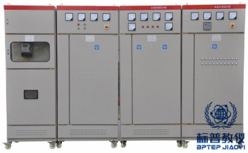 上海BPETED-166低压配电操作实训室设备