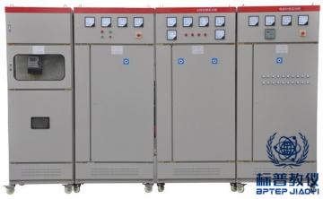 BPETED-166低压配电操作实训室设备