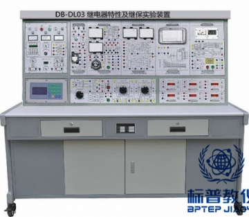 BPETED-168继电器特性及继保实验装置
