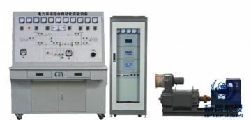BPETED-170电力系统综合自动化实验装置