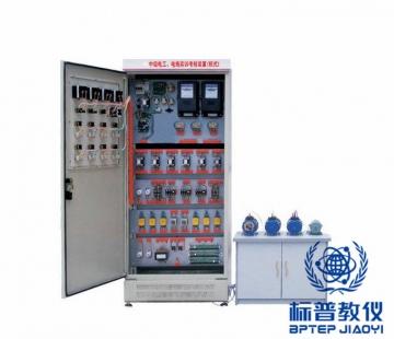 吴江BPETED-178中级电工、电拖实训考核装置(柜式)
