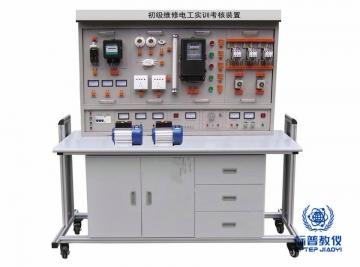 吴江BPETED-183初级维修电工实训考核装置