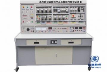吴江BPETED-184高性能初级维修电工及技能考核实训装置