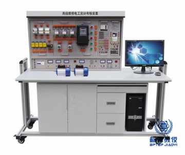 BPETED-190高级维修电工实训考核装置