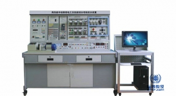 BPETED-191高性能中级维修电工及技能培训考核实训装置