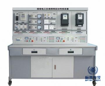 BPETED-192维修电工仪表照明实训考核装置