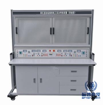 昆山BPETED-193网孔型初级维修电工实训考核装置