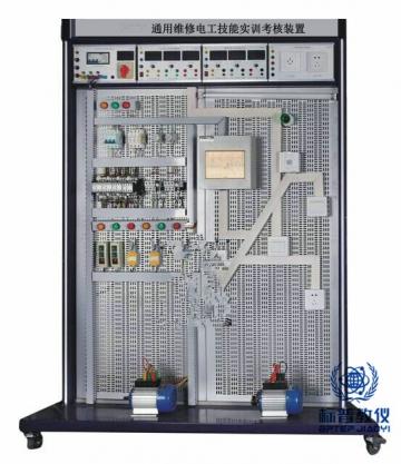昆山BPETED-197通用维修电工技能实训考核装置