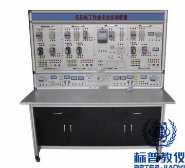 吴江BPETED-200低压电工作业安全实训装置