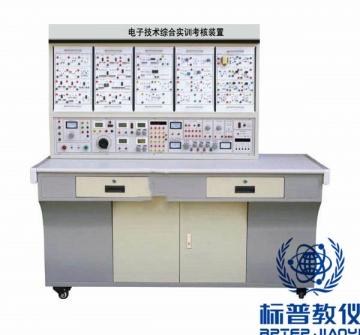 吴江BPETED-205电子技术综合实训考核装置