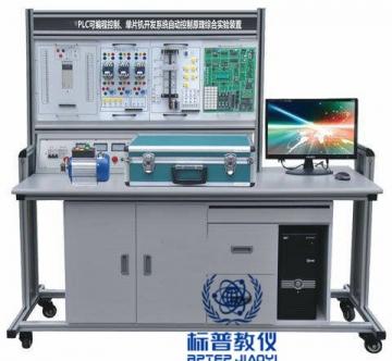 上海BPPPTD-3011PLC可编程控制.单片机开发系统自动控制原理综合实验装置