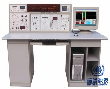 北京BPITFS-8010传感器与检测技术实验台(配18种传感器)