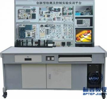 北京BPITFS-8011创新型检测及控制实验实训平台