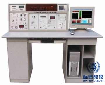 北京BPITFS-8014传感器与检测技术实验装置(23种传感器)