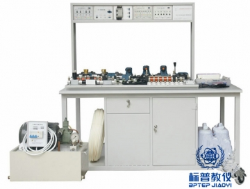 BPITHT-9013工程液压传动实训台
