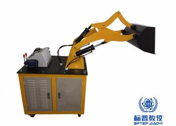 BPITHT-9015装载机液压系统与PLC控制实训装置