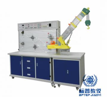 BPITHT-9018液压吊车控制教学实验台