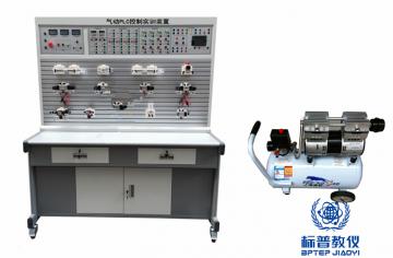 吴江BPITHT-9029气动PLC控制实训装置