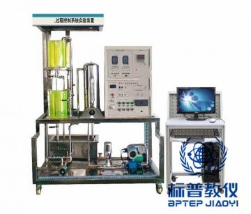 BPPCEE-7002过程控制系统实验装置