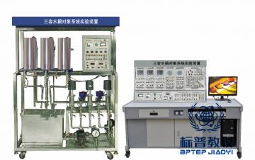 吴江BPPCEE-7010三容水箱对象系统实验装置