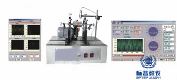 吴江BPEAMP-7079智能动平衡实验系统