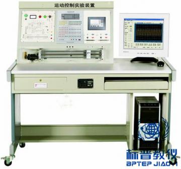 吴江BPEAMP-7080运动控制实验装置