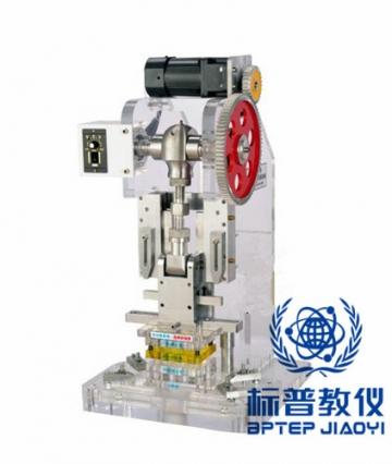 吴江BPEAMP-7085透明五金冲压模拟机
