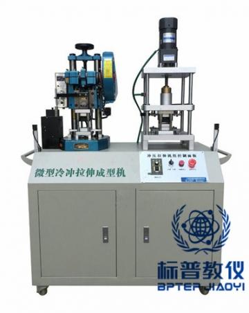吴江BPEAMP-7087微型冷冲拉伸成型机组