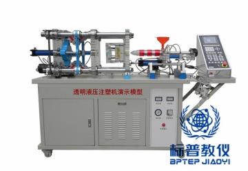 吴江BPEAMP-7089液压注塑机演示模型